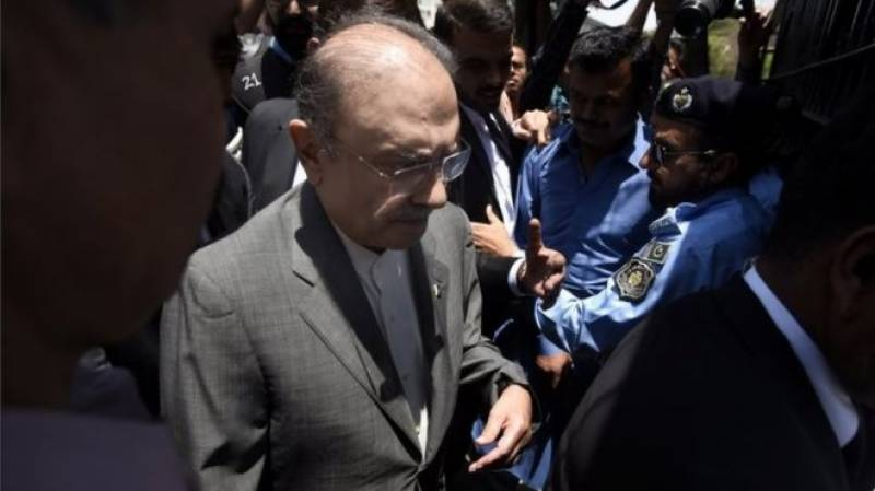 Asif Zardari to be produced before accountability court today