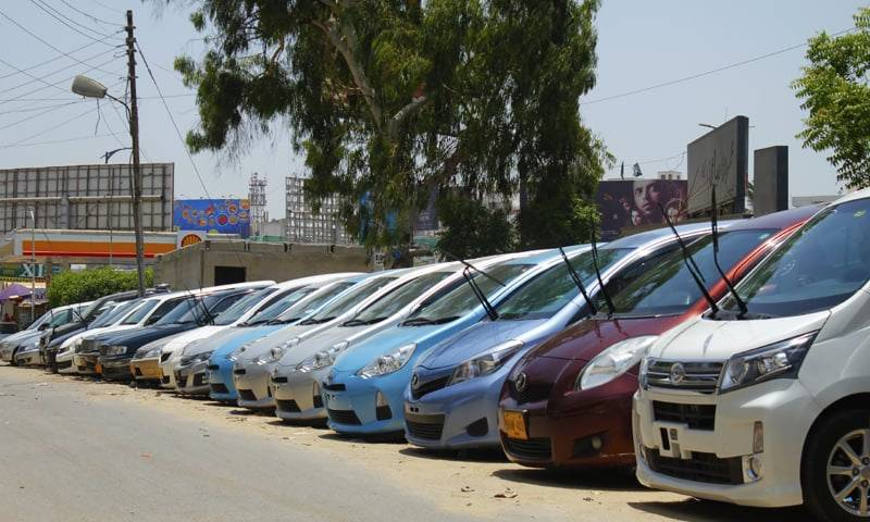 Budget 2019-20: 2.5% Federal Excise Duty to be imposed on 1,000CC cars