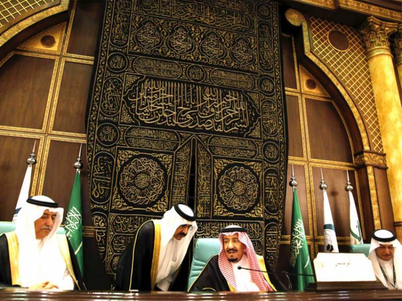 Three Makkah Summits Identify New Threats