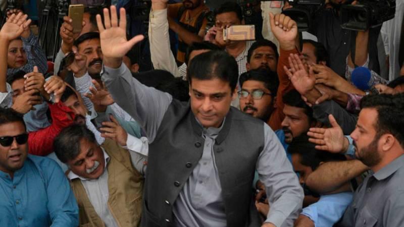 Hamza Shehbaz remanded in NAB custody for 14 days