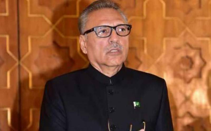 Arif Alvi orders withdrawal of tender for 'expensive' cages at President House