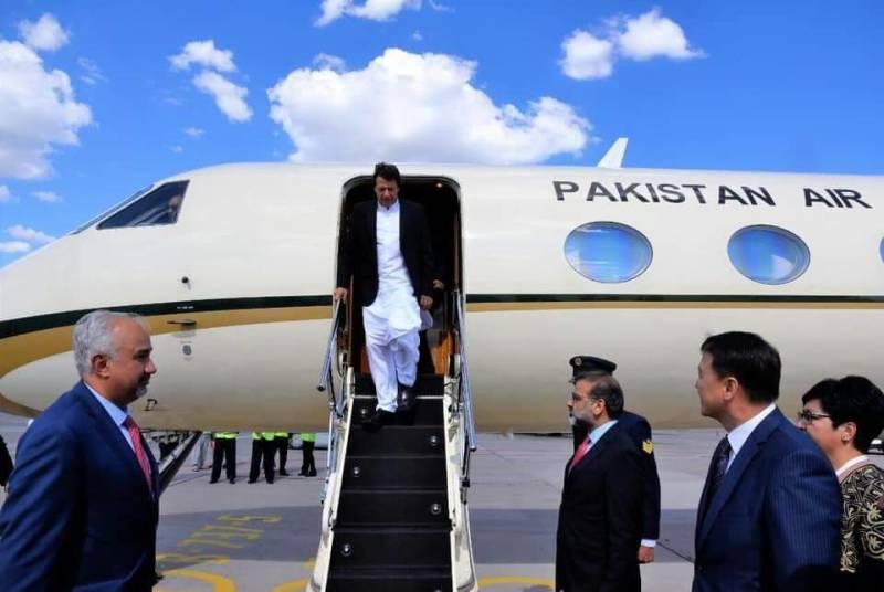 PM Imran Khan arrives in Bishkek to represent Pakistan at 19th SCO Summit