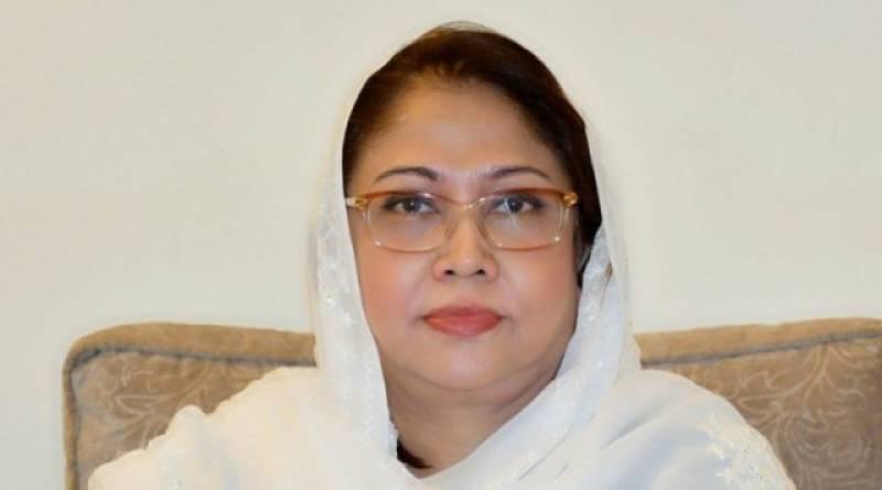 Faryal Talpur arrested by NAB in money laundering case