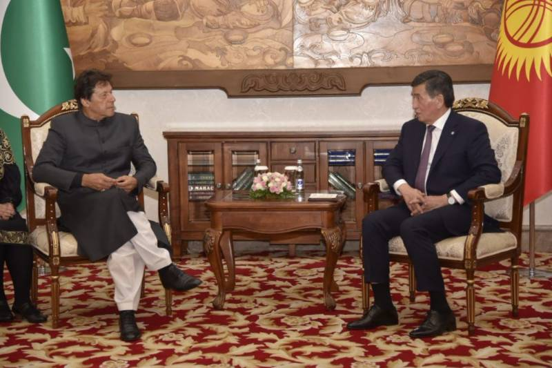 Pakistan, Kyrgyzstan agree to enhance cooperation, land and air connectivity