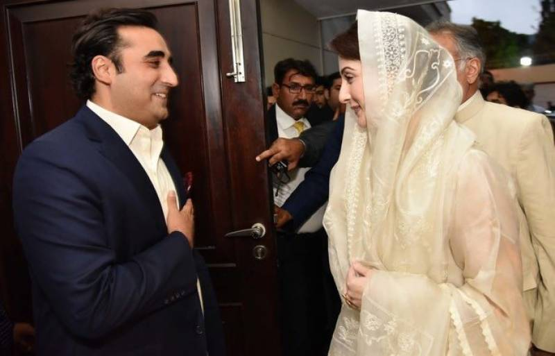 Bilawal Bhutto to meet Maryam Nawaz on Sunday