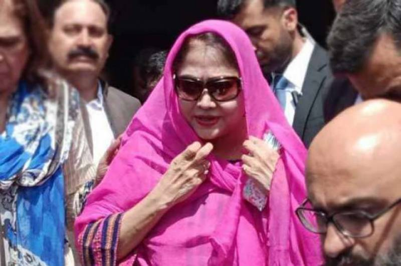 Faryal Talpur remanded into NAB custody for 9 days