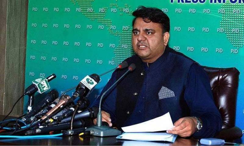 Fawad Chaudhry named in police complaint for slapping anchorperson Sami Abraham