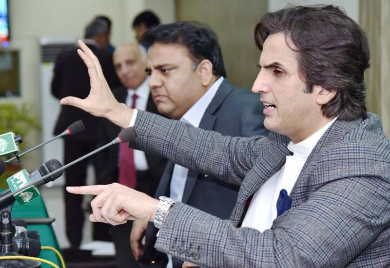 Govt allocates 80% PSDP funding for timely completion of ongoing projects: Khusro Bakhtiyar