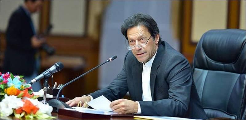 PM Imran to chair senior leadership party meeting at Bani Gala today