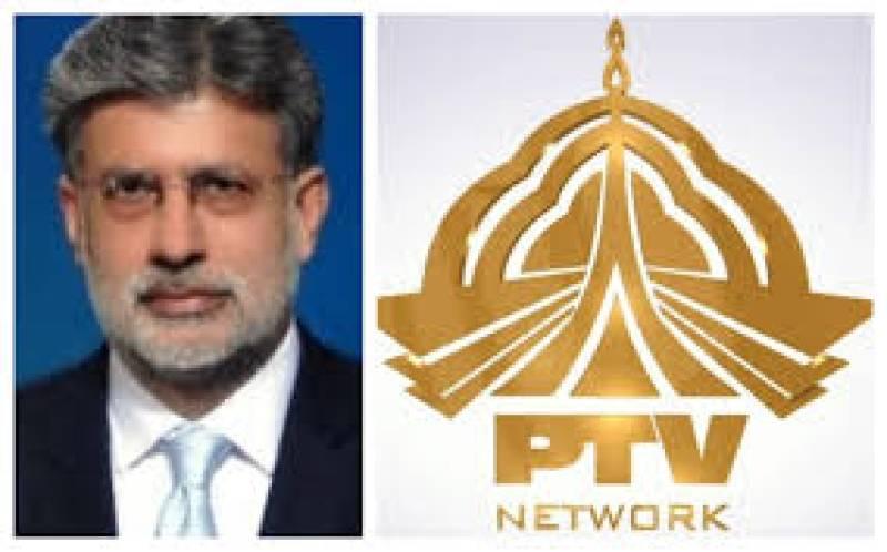 Arshad Khan elected PTV chairman