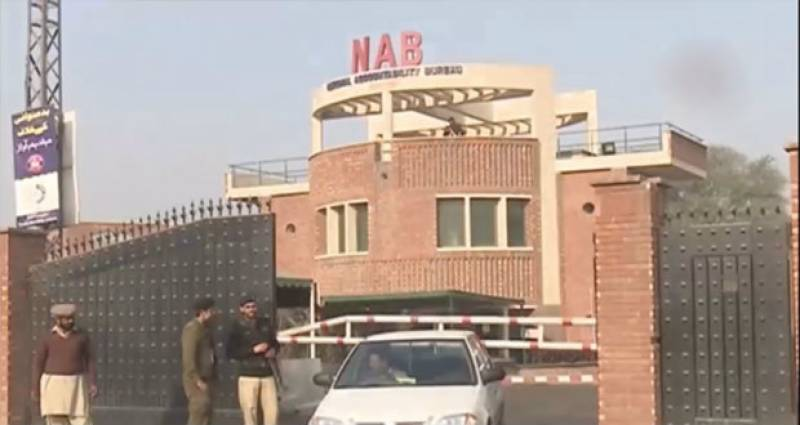 Chiniot mining case: Three more accused remanded in NAB custody