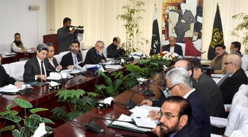 Hafeez Shaikh to chair ECC meeting today to discuss overall economic situation