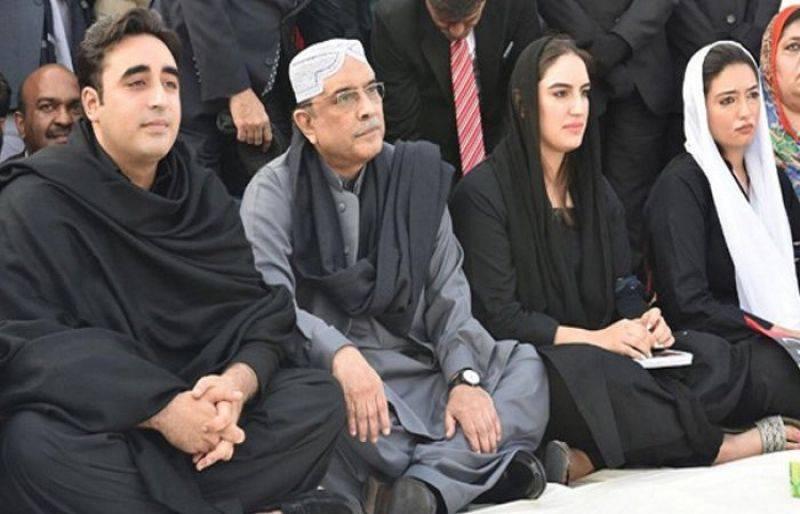Imprisoned Asif Zardari permitted to meet children