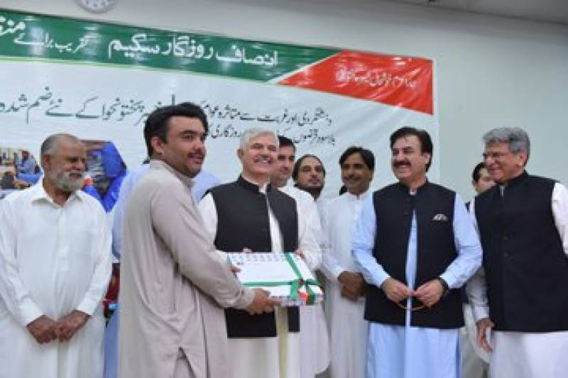 KP formally launches interest free loan 'Insaaf Rozgar Scheme' for merged areas