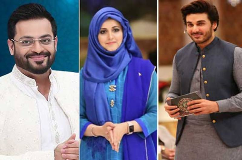Aamir Liaquat, Bushra Amir and Ahsan Khan nominated for Ramadan transmission hosts 2019