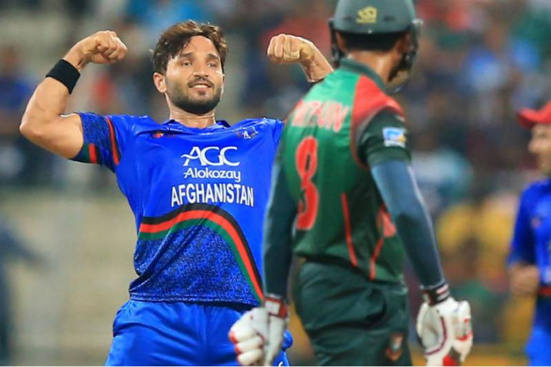 CWC 2019, Live Score: Bangladesh defeat Afghanistan by 62 runs