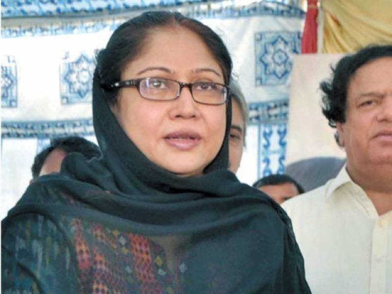 Faryal Talpur's physical remand extended till July 8