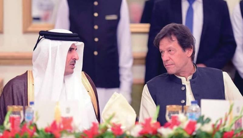 Qatar announces $3 billion investment in Pakistan