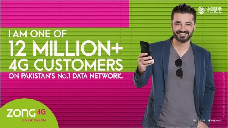 Zong 4G dominates Pakistan subscribers network