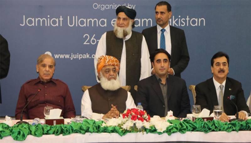 Opposition senses Pakistan's sovereignty in danger under PTI regime