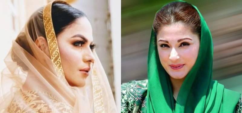 Complaint lodged against Veena Malik for harassing Maryam Nawaz