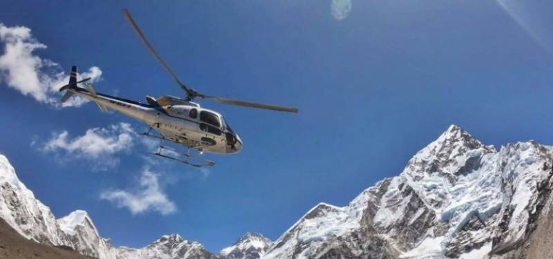 KPK to provide helicopter service for tourists soon