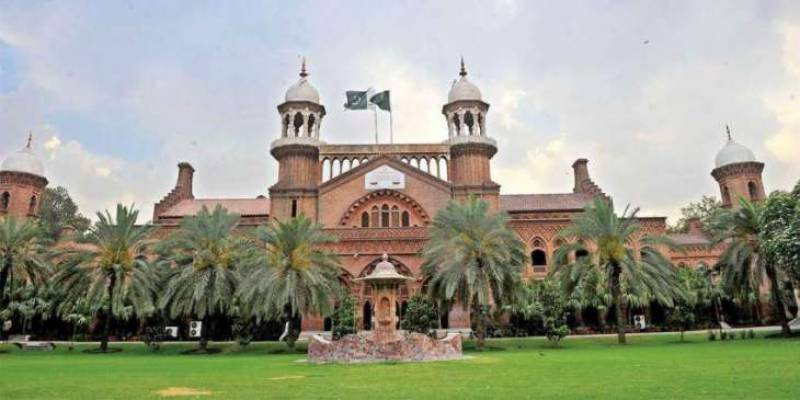 LHC suspends FBR powers related to taxpayer's confidentiality