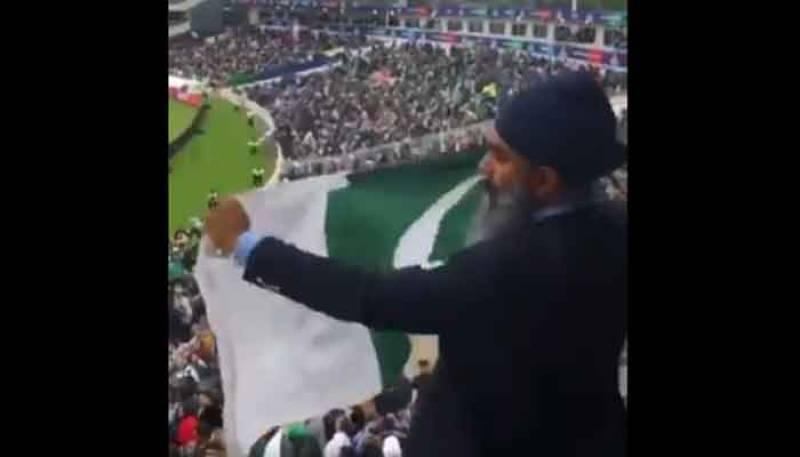 Sikh fan chanting Pakistan Zindabad wins hearts on Twitter