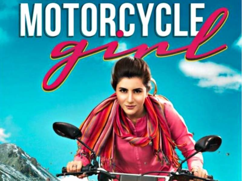 'Motorcycle Girl' to be screened at Stanford University
