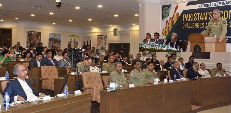 Need to fulfill our responsibilities for success of govt's economic initiatives, Army chief to Pakistan