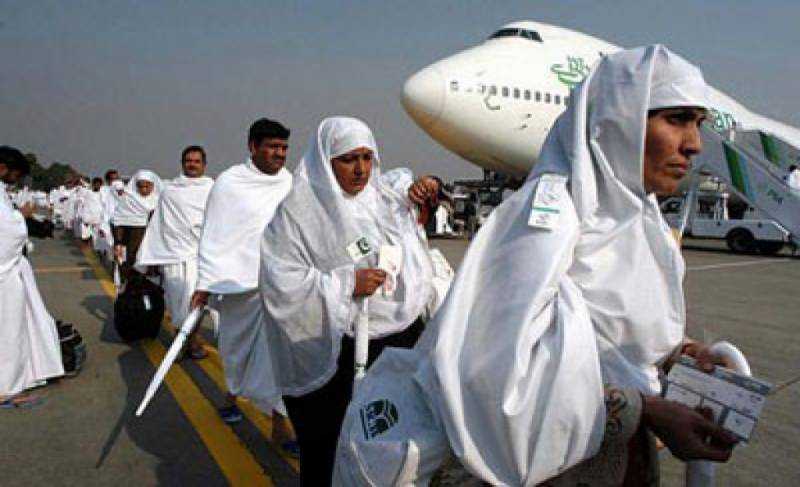 PIA will start pre-Hajj operation from Thursday