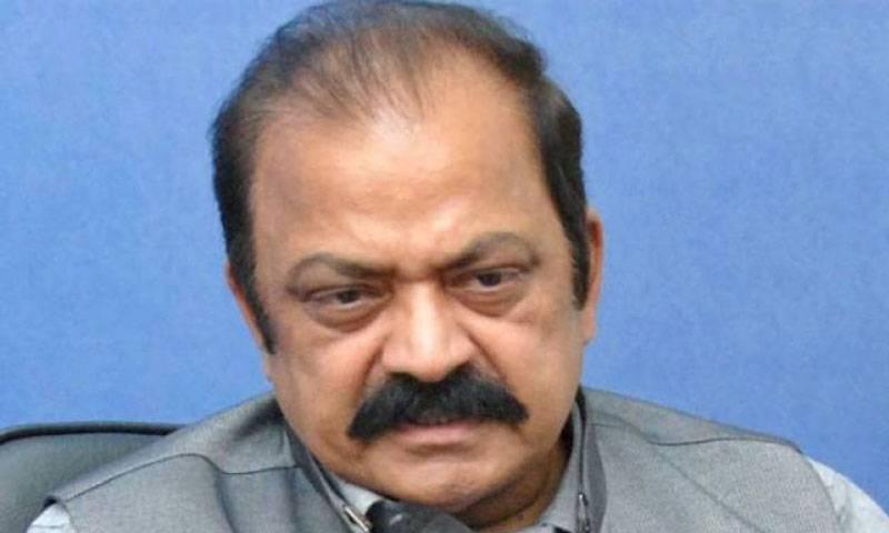 PML-N's Rana Sanaullah arrested from Motorway