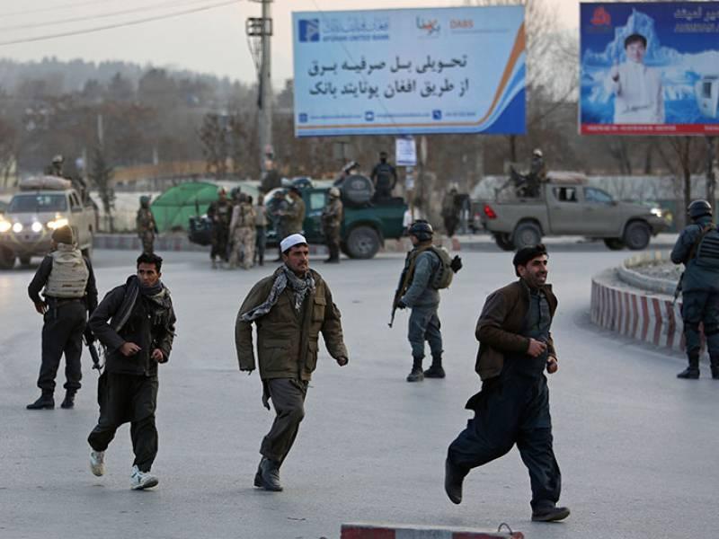 Powerful blast rocks Kabul: media