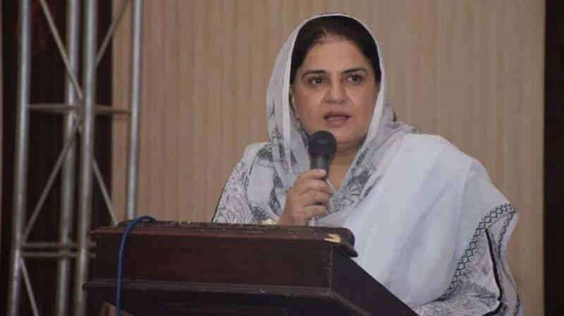 PPP Senator Rubina Khalid faces NAB reference over 'graft' in Lok Virsa funds