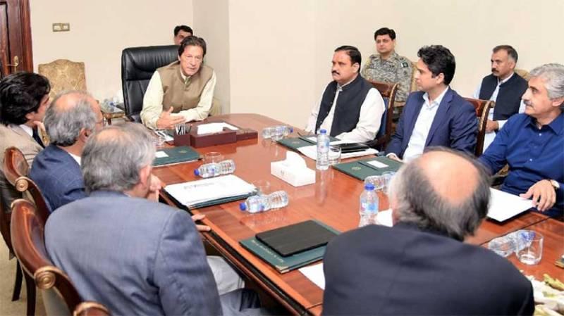 Reforms in FBR will ensure economic development, says PM Imran