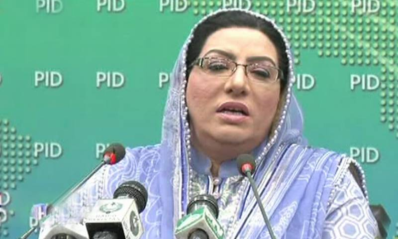 Firdous Ashiq Awan hospitalized with chest pain