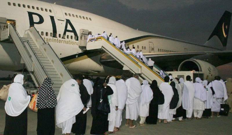 First Haj flight from Sialkot International Airport on Wednesday