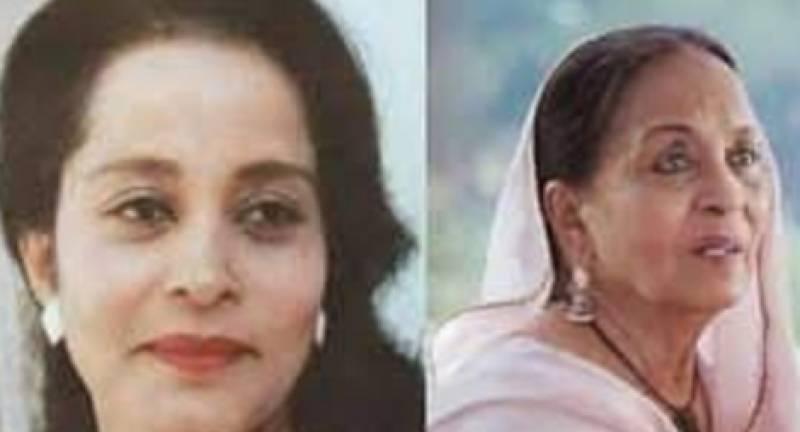 Iconic TV star Zaheen Tahira passes away