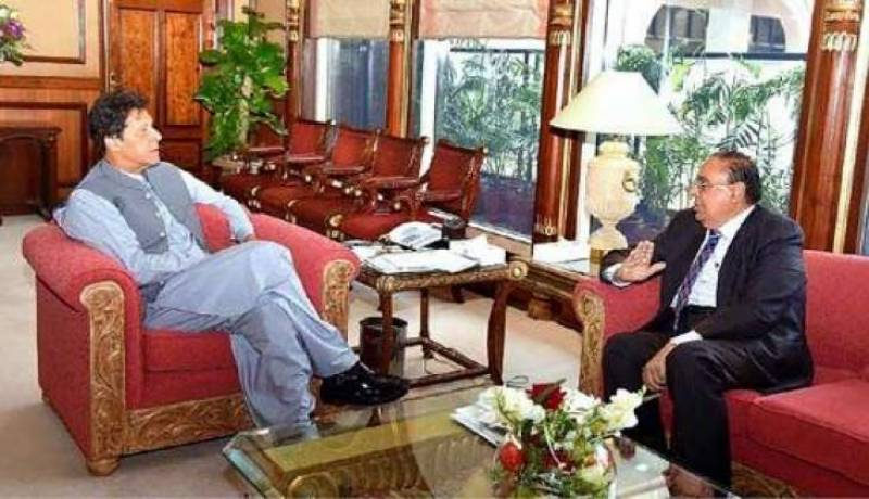 PM Imran, Dr Ata discuss proposed university project at PM House