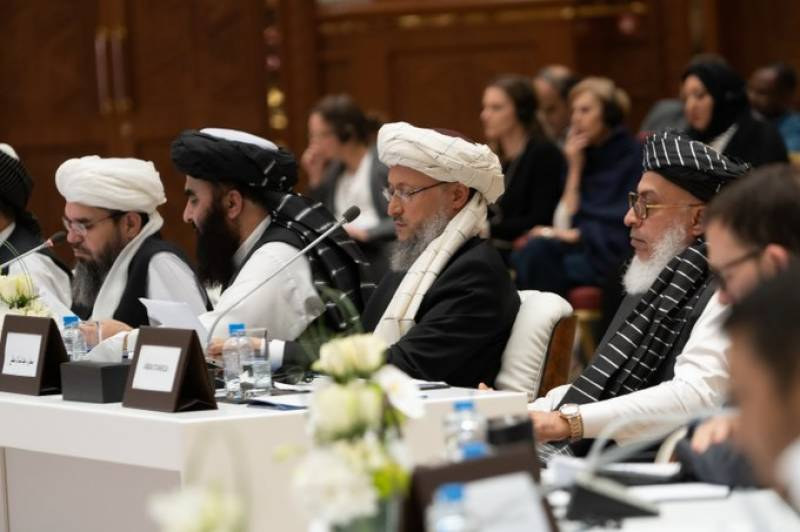 Doha conference: Taliban agree to reduce attacks in Afghanistan