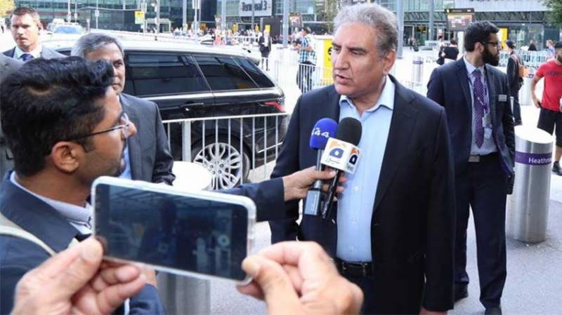 FM Qureshi to attend extraordinary meeting of Commonwealth in London