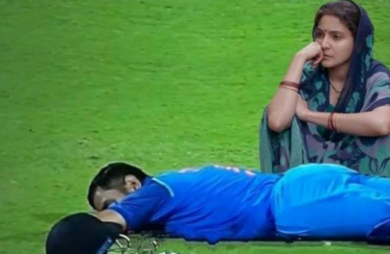 CWC2019: Memes flood social media after India's defeat to New Zealand