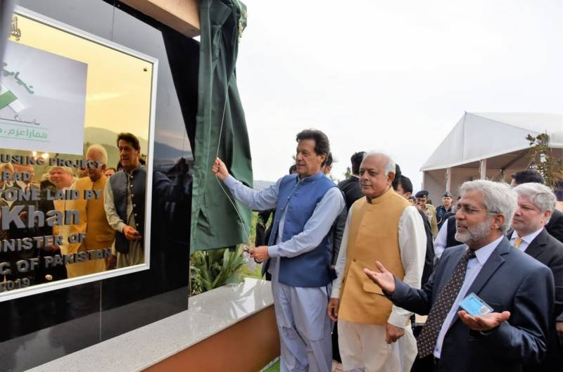 PM Imran kicks off project for affordable 18,500 housing units in Islamabad
