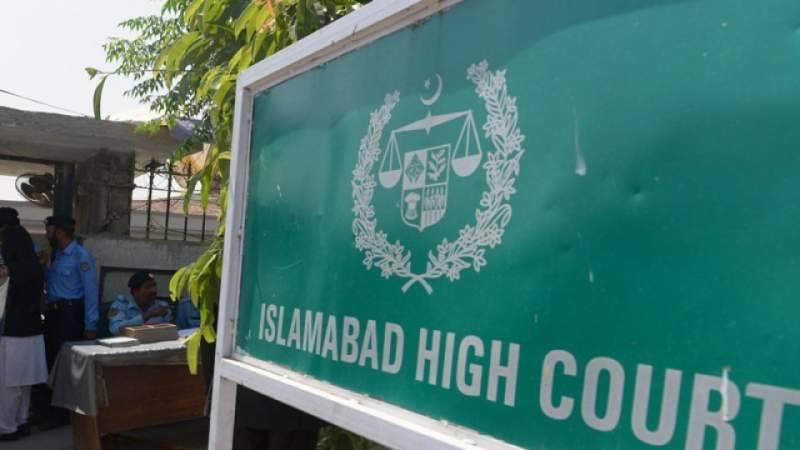 Judge Arshad Malik meets IHC CJ amid 'leaked' video controversy