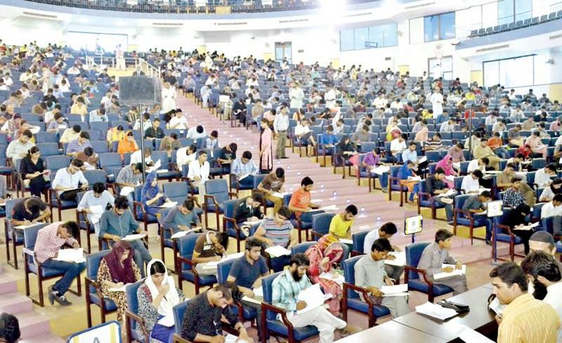Over 46,000 candidates appeared in UET Entry Test 2019