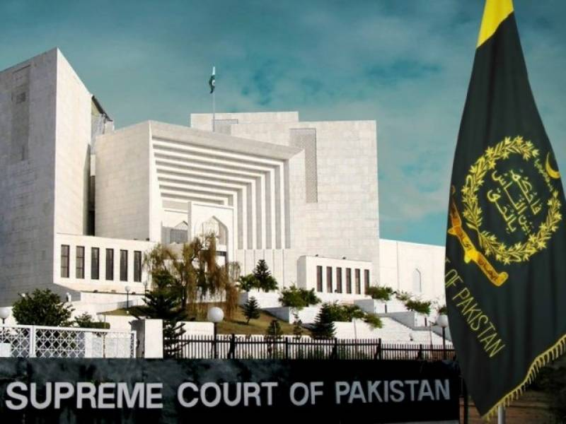 In a first, Supreme Court Quetta registry gives verdict through video link