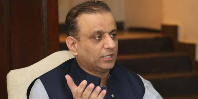 Aleem Khan moves LHC against FBR notice