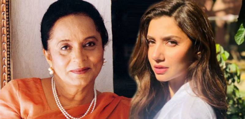 Mahira Khan pays tribute to Zaheen Tahira