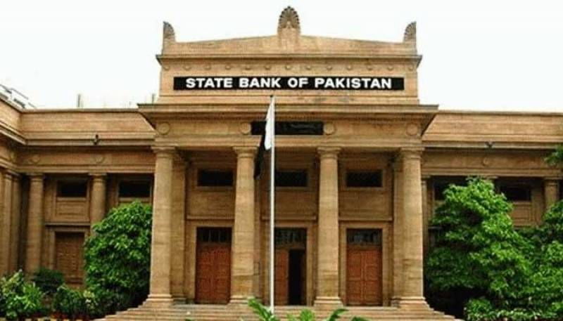 SBP raises interest rate to 13.25% in new monetary policy