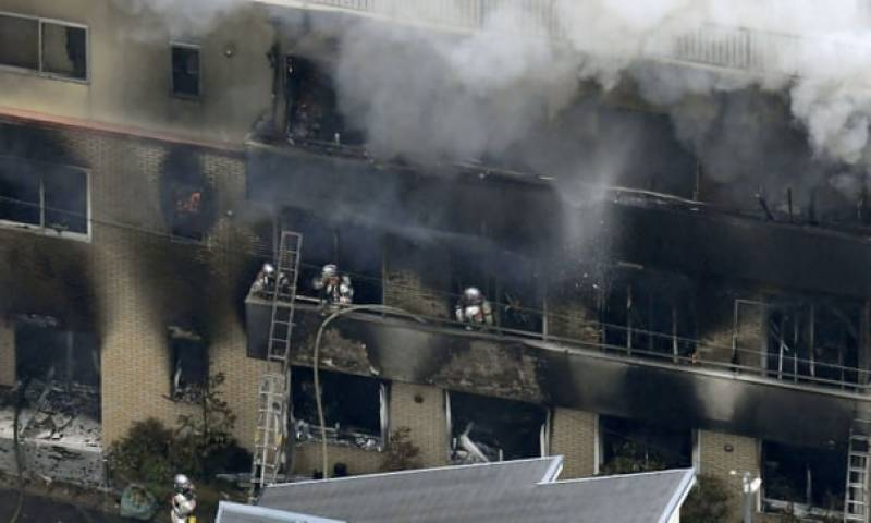 At least 23 feared dead in 'arson attack' at Japan animation studio